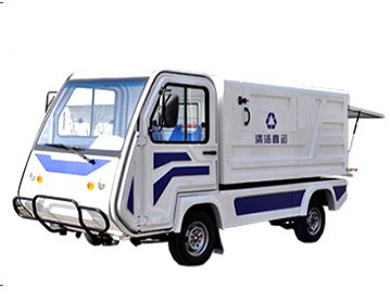 2吨电动清运车