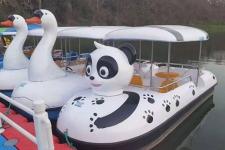 5人熊猫电动船